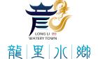 贵州云龙旅游发展有限责任公司