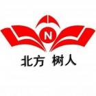 长顺县北方树人高级中学