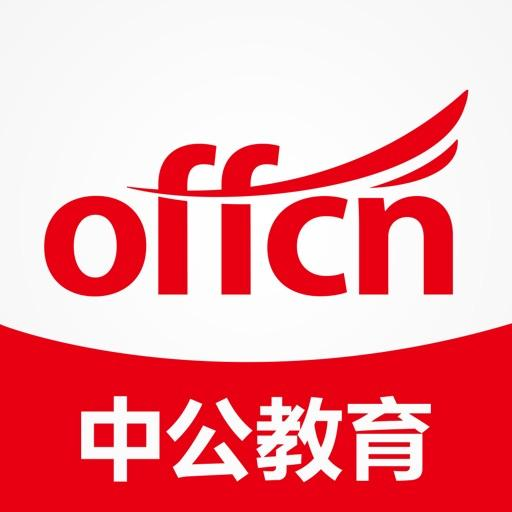 北京中公教育科技有限公司都匀分公司