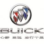 贵州宝路匀汽车销售服务有限公司