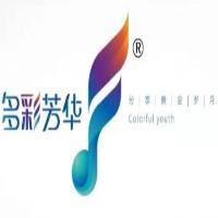 贵州悦享芳华康养旅居管理有限公司