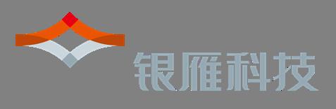贵州银雁科技